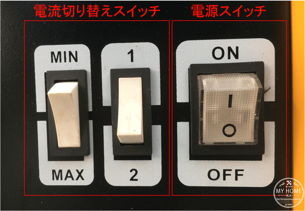 ②電流・電源スイッチ.png