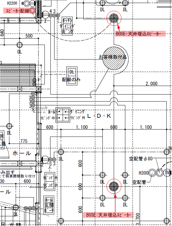 スピーカー設置図面.png